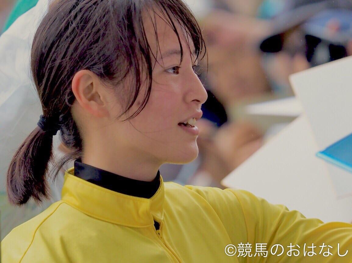 【新潟12R/3歳上500万下】藤田菜七子JRA女性最多勝記録更新!セイウンリリシイで逃げ切り