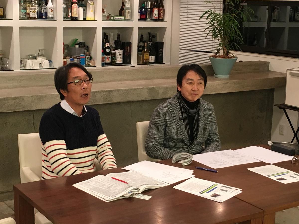 【ジャパンC】ボウマン「キタサンブラックを徹底的にマーク」ジョッキー談話
