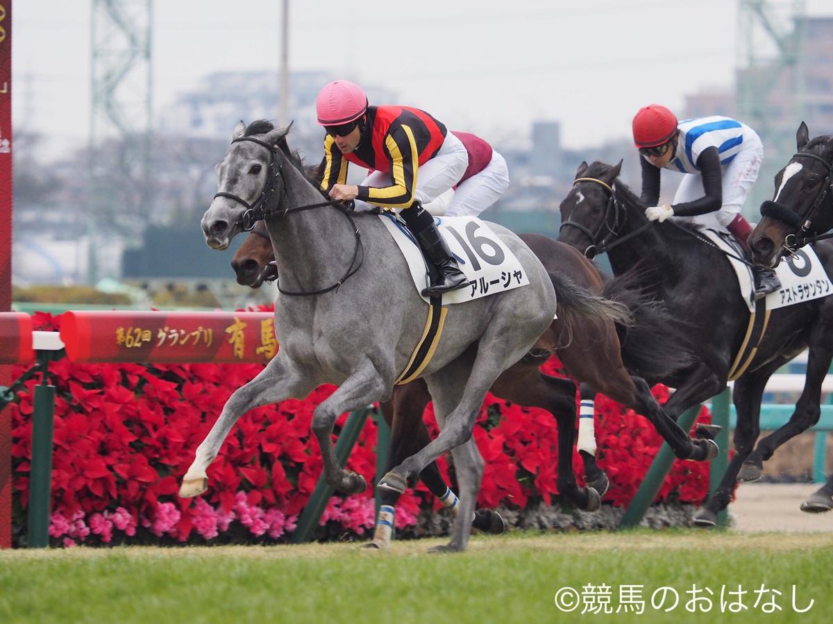 【中山5R/2歳新馬】ダノンシャンティ産駒、ウイングセクションがデビュー勝ち!