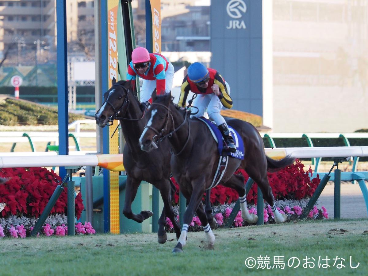 【中山9R/エスペランサ賞】9番人気の低評価を覆し、オーヴァーライトが勝利