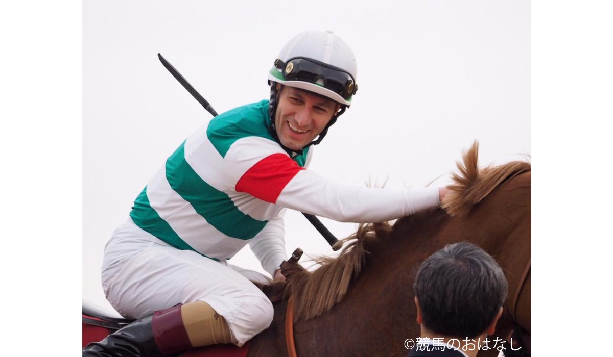 今週のM.デムーロ騎手・騎乗馬一覧