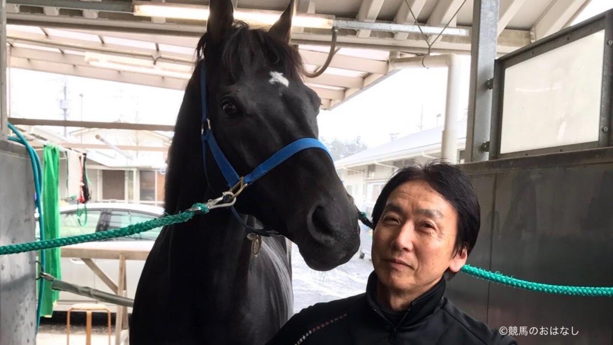 砂岡春奈の高松宮記念1点予想!