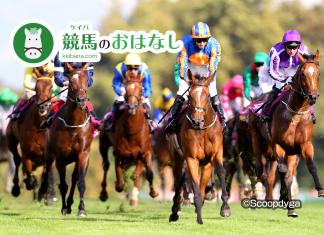 【阪神1R】武豊 レディマドンナが激しい追い比べを制する!