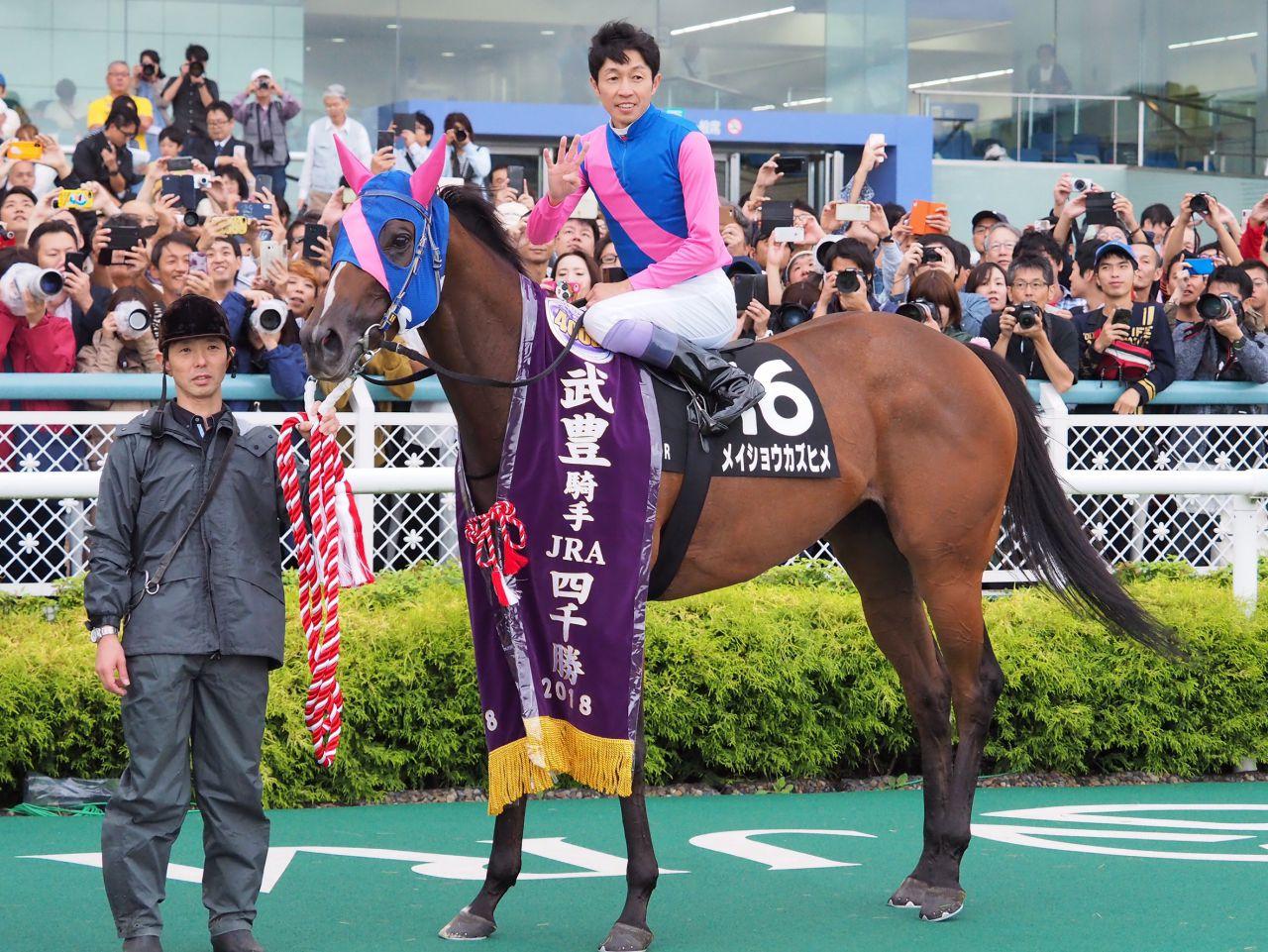 【阪神9R/ヤマボウシ賞】アールロッソが逃げ切りで連勝を決める