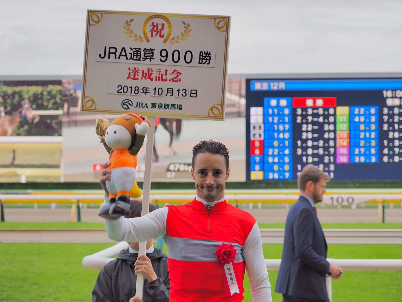 C.ルメール騎手 府中牝馬ステークスでJRA通算900勝達成!