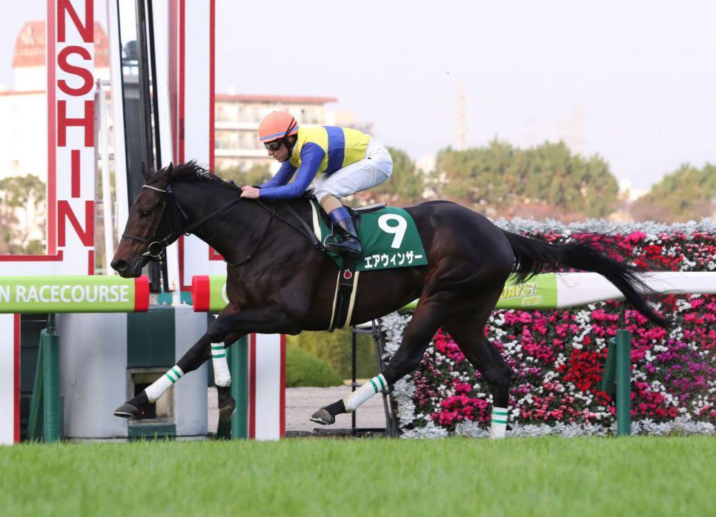 【チャレンジC】Mデムーロ「来年も楽しみ」エアウィンザーが4連勝で重賞初制覇