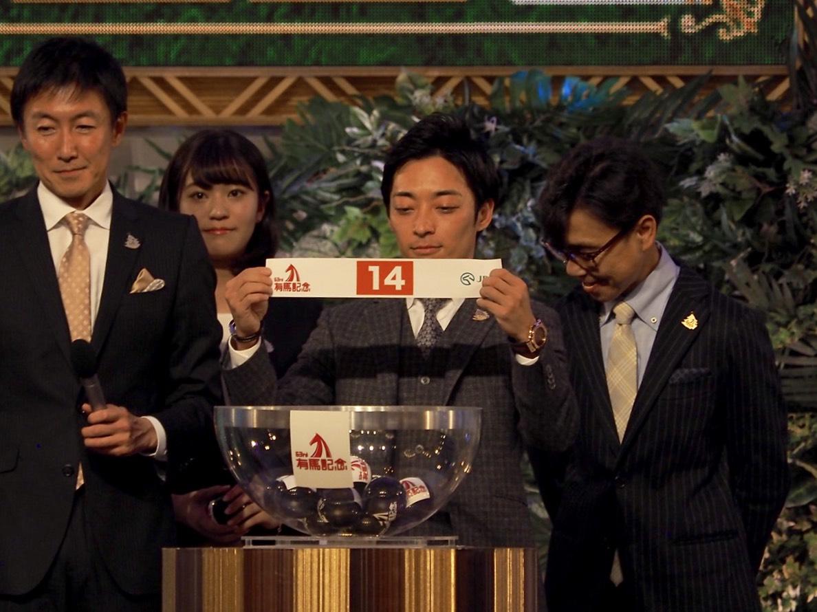 【有馬記念枠順】ジャパンカップ2着のキセキは7枠14番