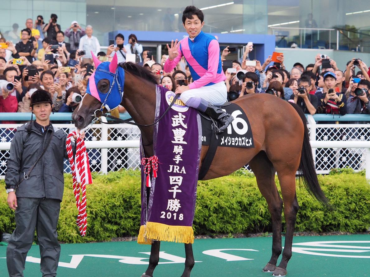 西内荘のこの馬いい馬だ!!