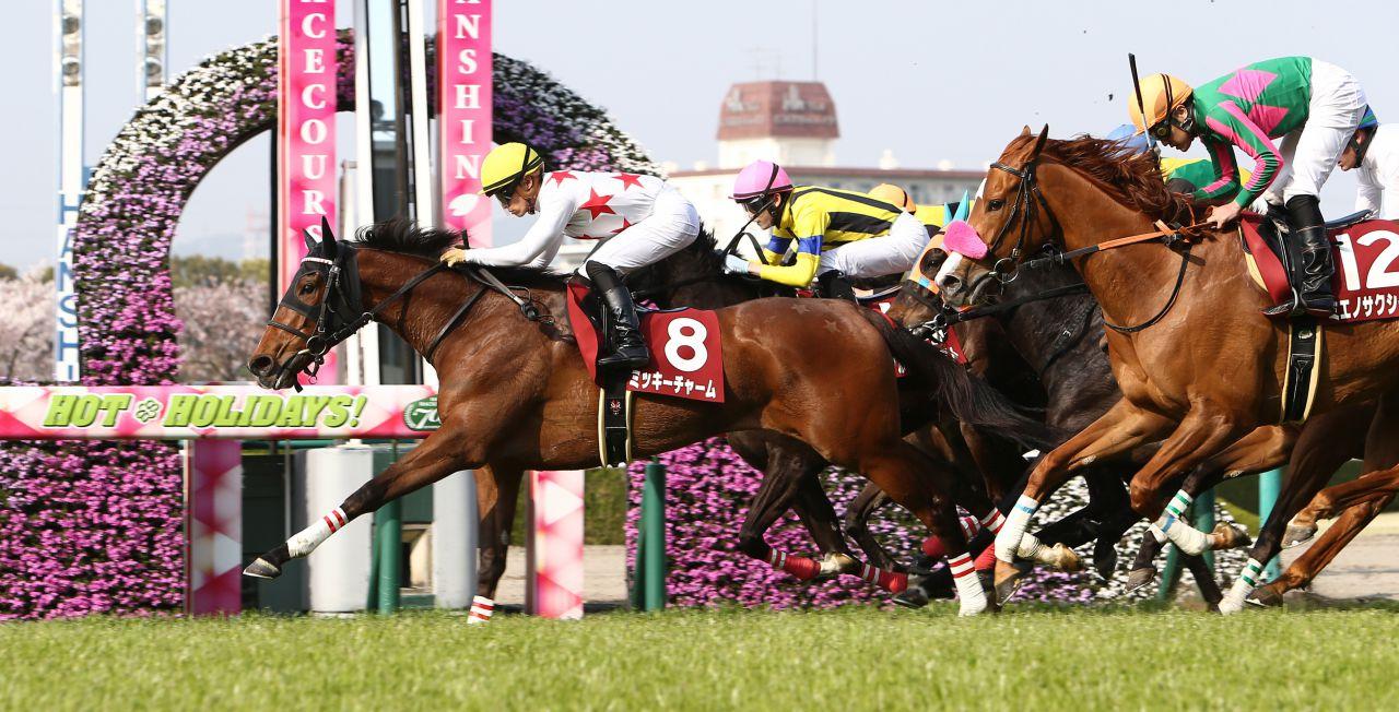 【阪神牝馬S】ミッキーチャームが重賞初制覇!