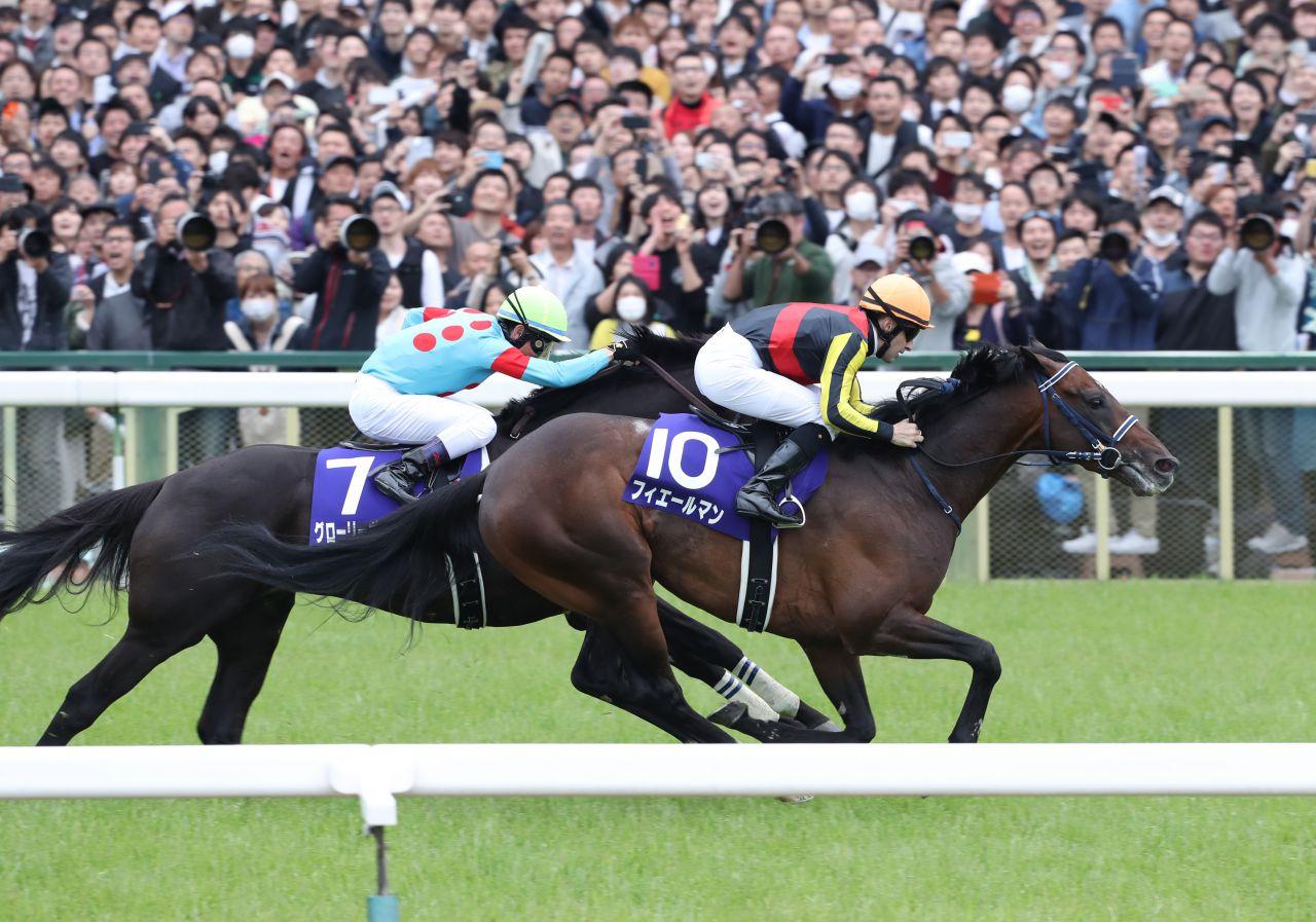 【NHKマイルレース回顧】ルメールが騎乗停止で流れが変わるのか…