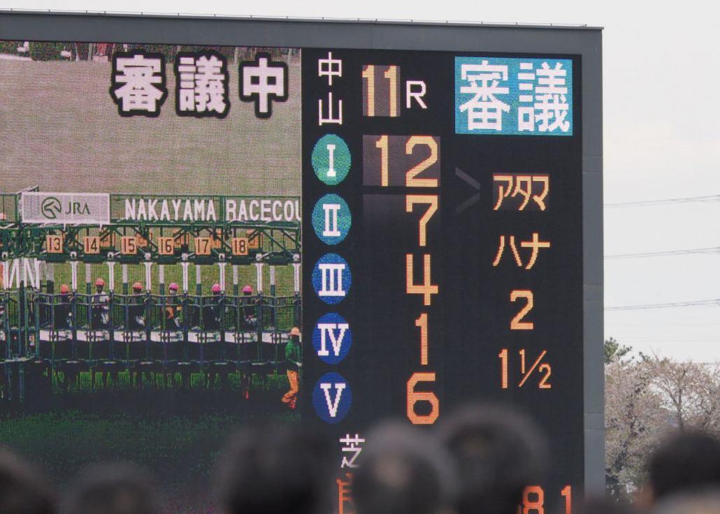 【皐月賞】またしてもルメール!サートゥルナーリアで5大競走完全制覇!