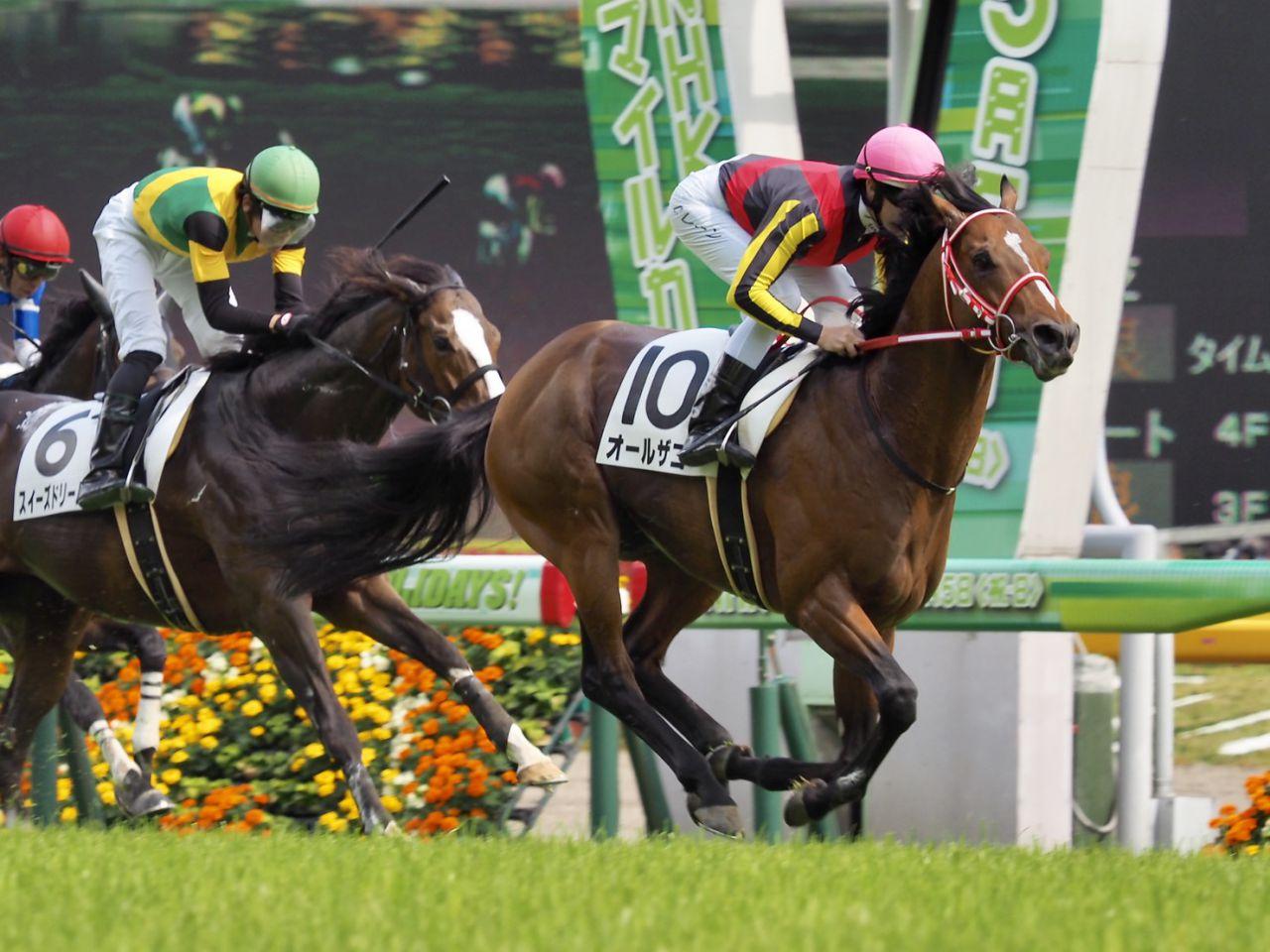 【東京8R】上がり32.5!オールザゴーが豪脚発揮