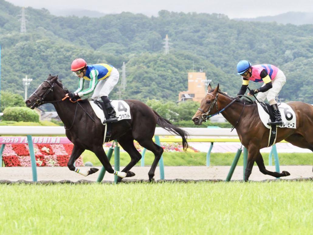 【新馬/福島6R】三浦「乗りづらい展開」ホープホワイトがデビューV!