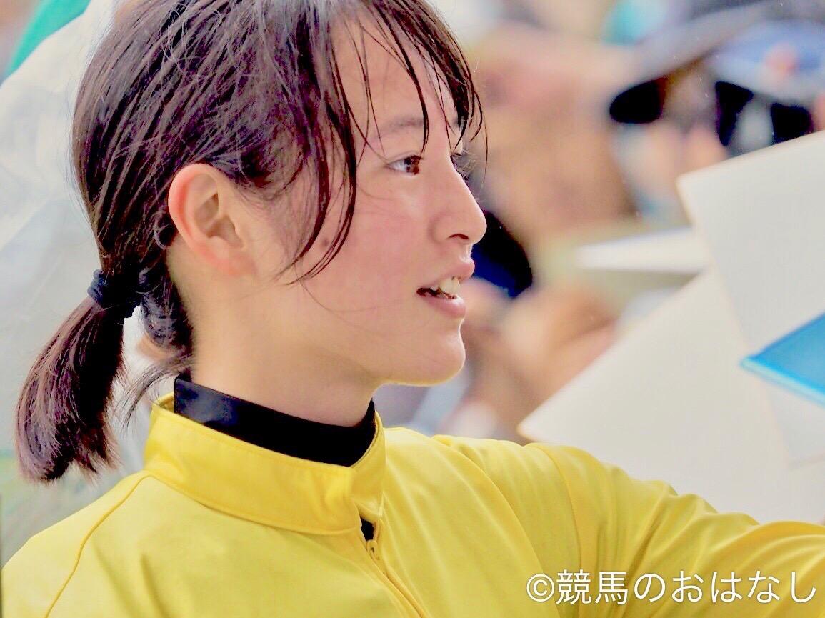藤田菜七子「サンキューベリーマッチ!」快挙達成 ウィメンジョッキーズWCで優勝!