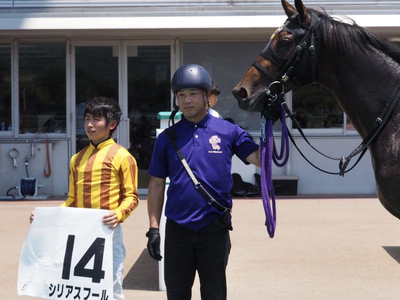 【新馬/小倉5R】松若「最後までフワフワ…」シリアスフールが人気に応える