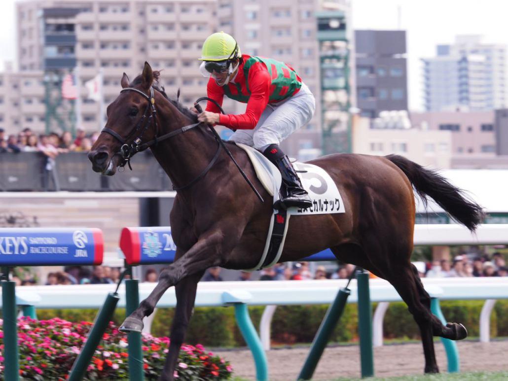 【日曜札幌/新馬】丹内「距離伸びても大丈夫」コスモカルナックが逃げ切り!