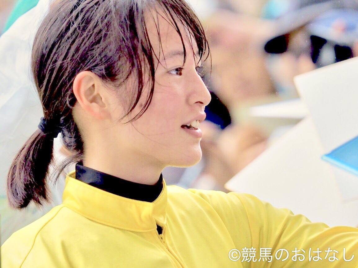 【中京6R】藤田菜七子が通算100勝達成!シーシーサザンでV!