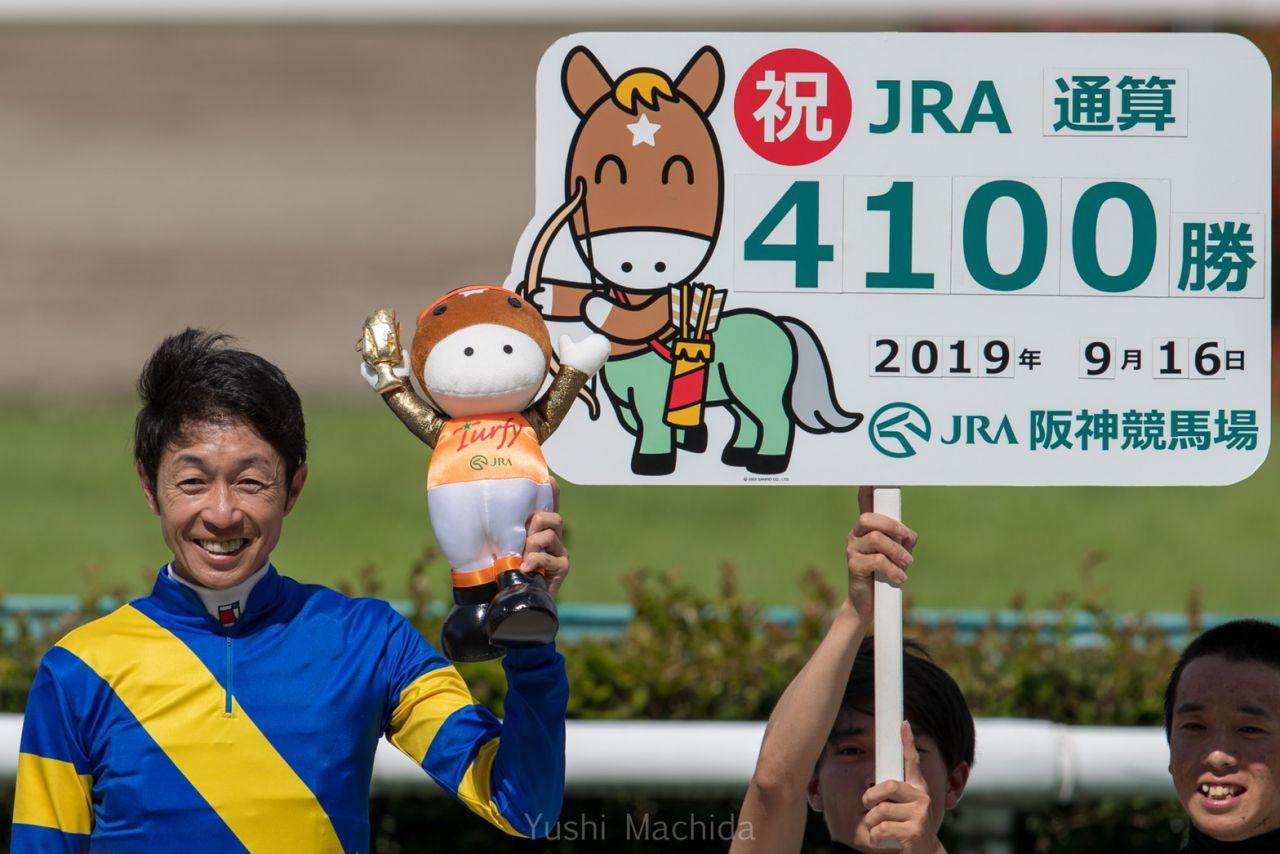 武豊騎手 JRA通算4100勝達成!