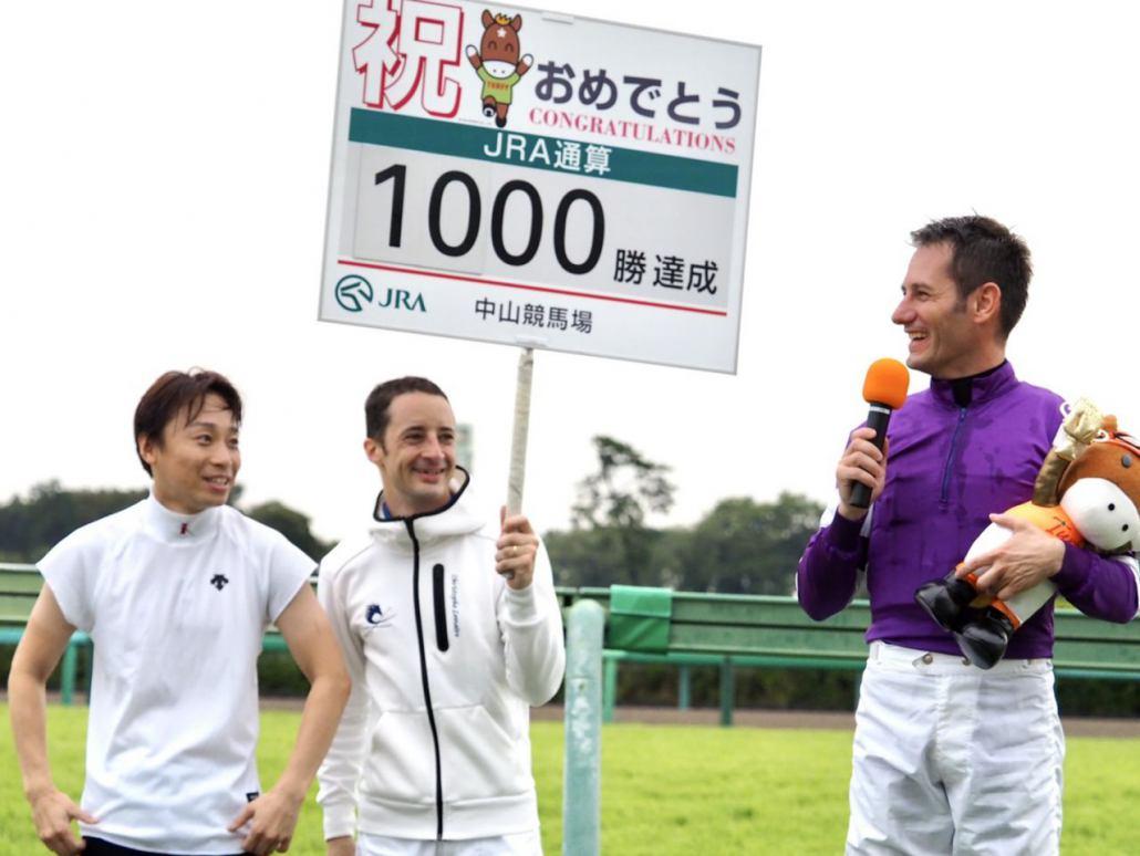 【中山12R】MデムーロがJRA通算1000勝!イルヴェントデーアで達成