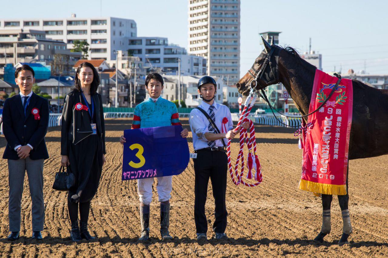 【JBCレディスクラシック】長谷川師「今までで1番叫んだ」ヤマニンアンプリメでG1初制覇!