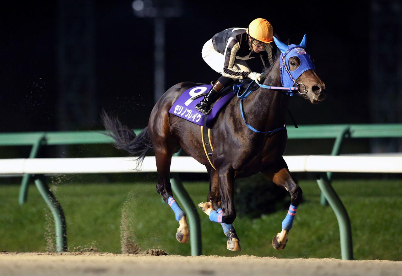 【盛岡・南部駒賞】北海道のモリノブレイクが快勝