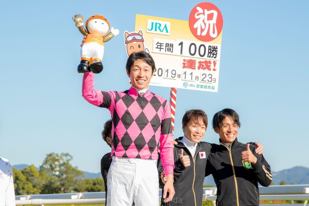 武豊「久しぶりで正直嬉しい」4年ぶり年間100勝達成!