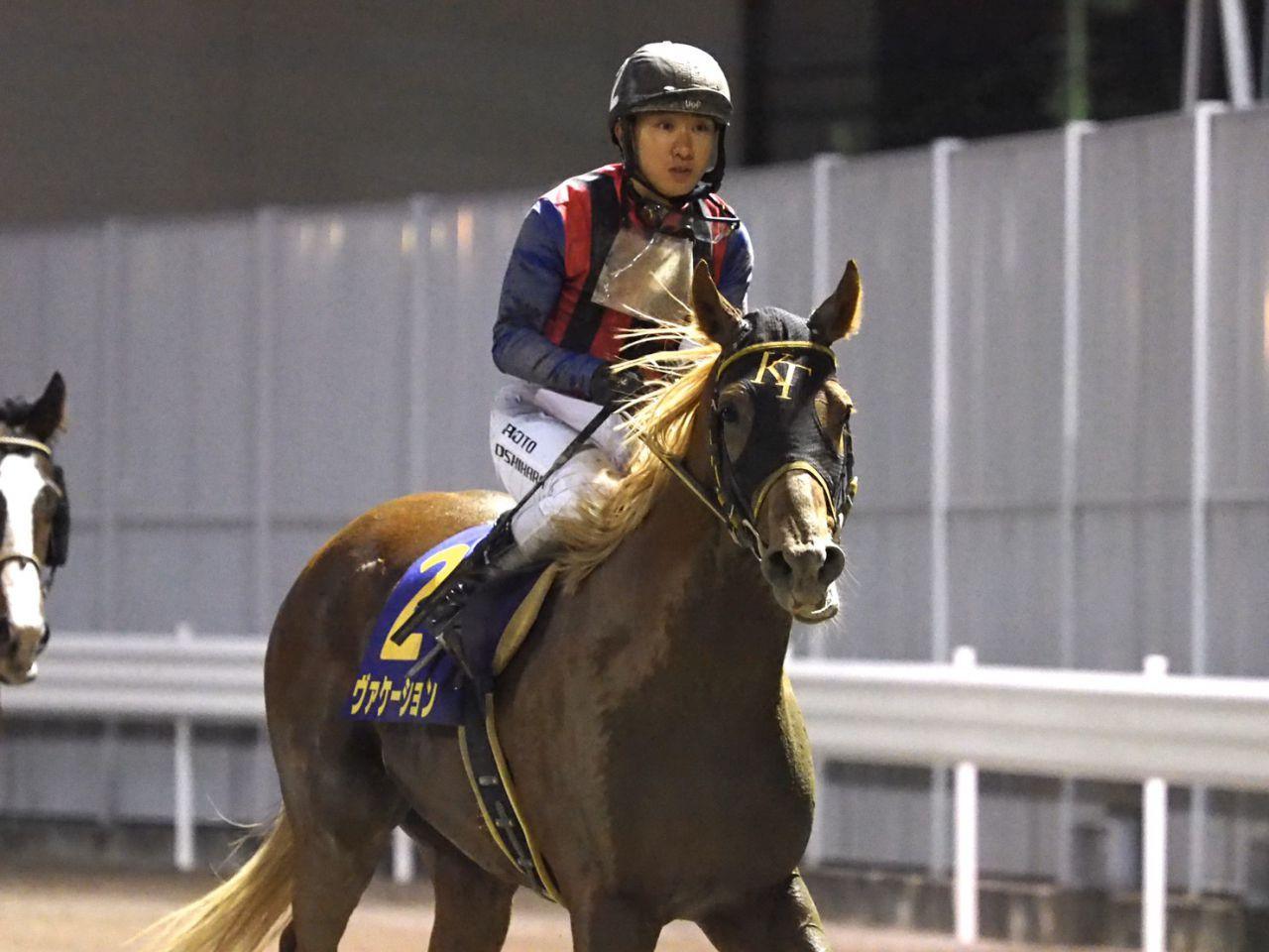 【全日本2歳優駿】吉原「2着かなという感じだった…」ヴァケーションが中央馬を撃破!