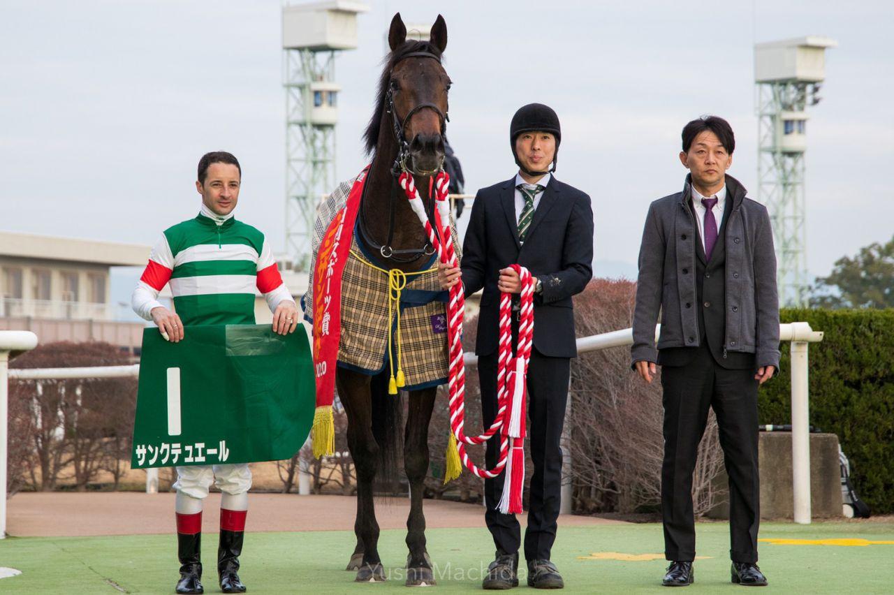 【シンザン記念】川田「負けすぎ」レース後ジョッキーコメント