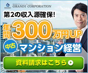 【セントウルS】タワーオブロンドン 藤沢和師「阪神コースも合いそう」