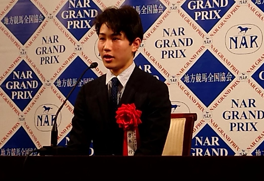 NARグランプリ2019表彰式開催、岩本怜が優秀新人騎手賞を受賞