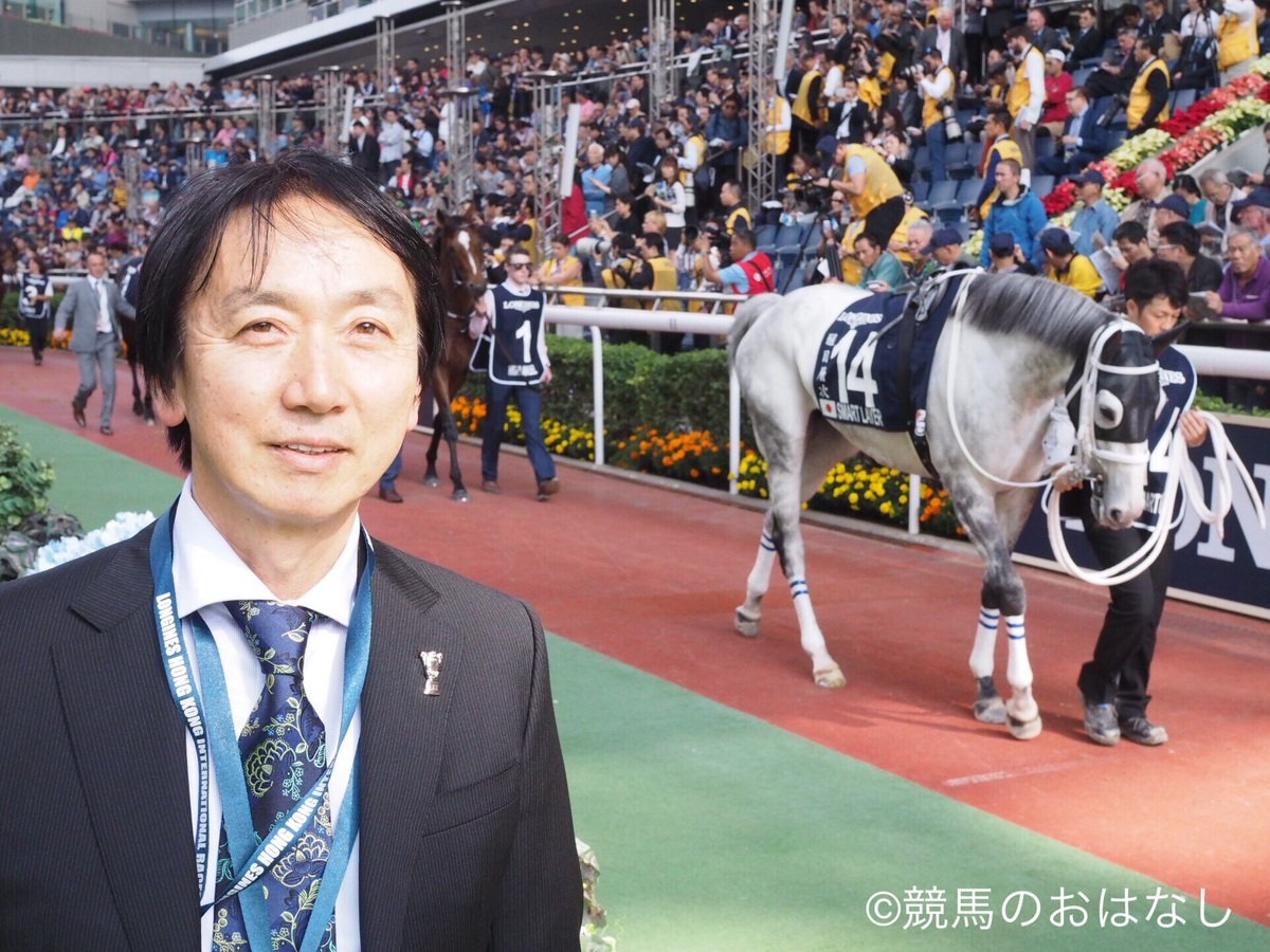 【西内荘コラム】エルフィンステークスの担当馬は2頭