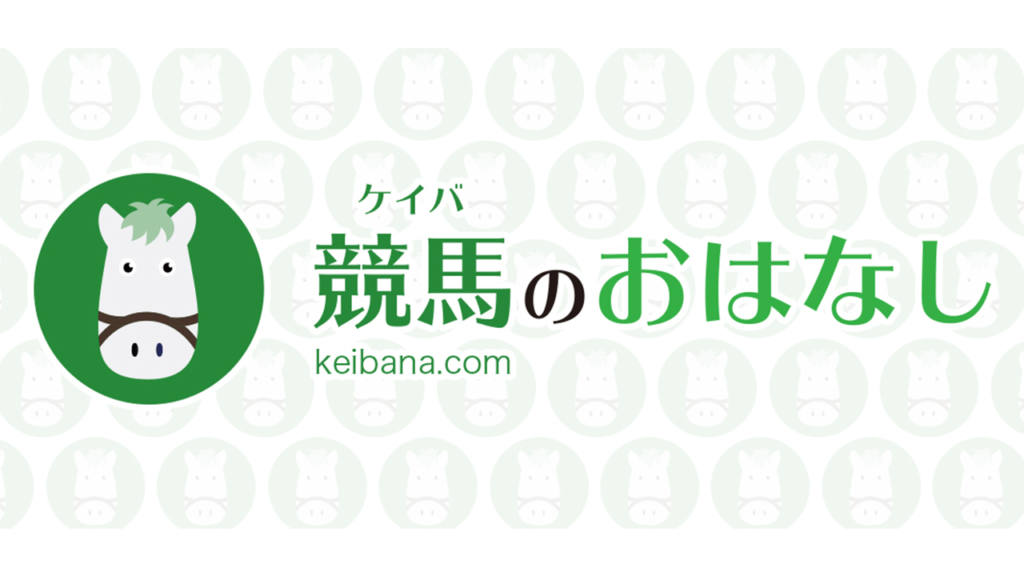 【阪神6R】ジェネティクスが2勝目を飾る