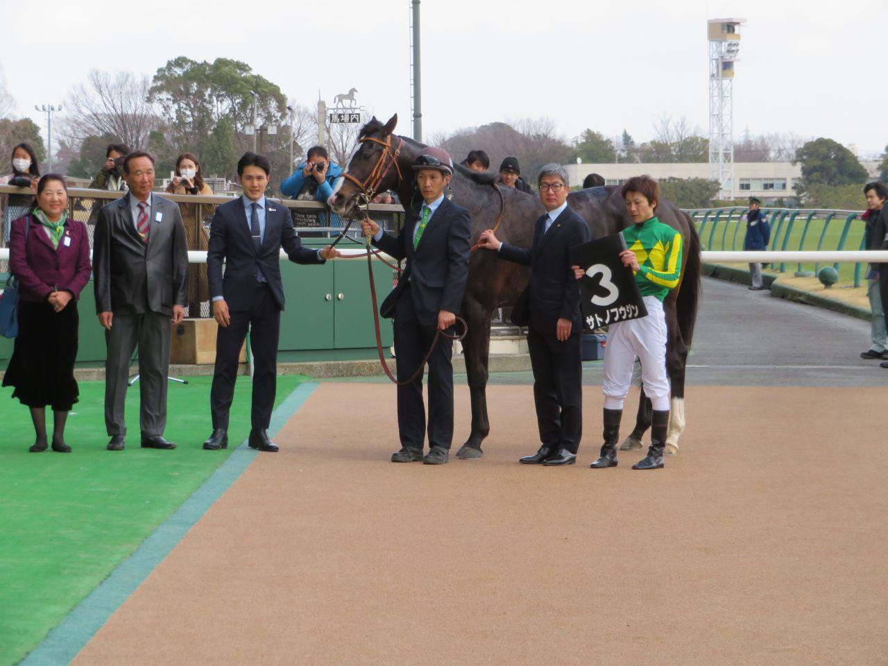 フリージア賞は石橋騎乗の〝2億円ホース〟サトノフウジンが2勝目を挙げる