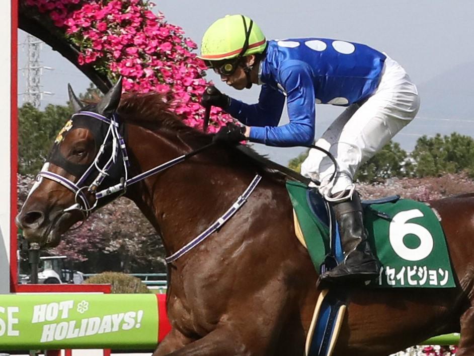 【アーリントンC】石橋脩「新馬の時から能力が高いと思っていた」タイセイビジョンが重賞2勝目