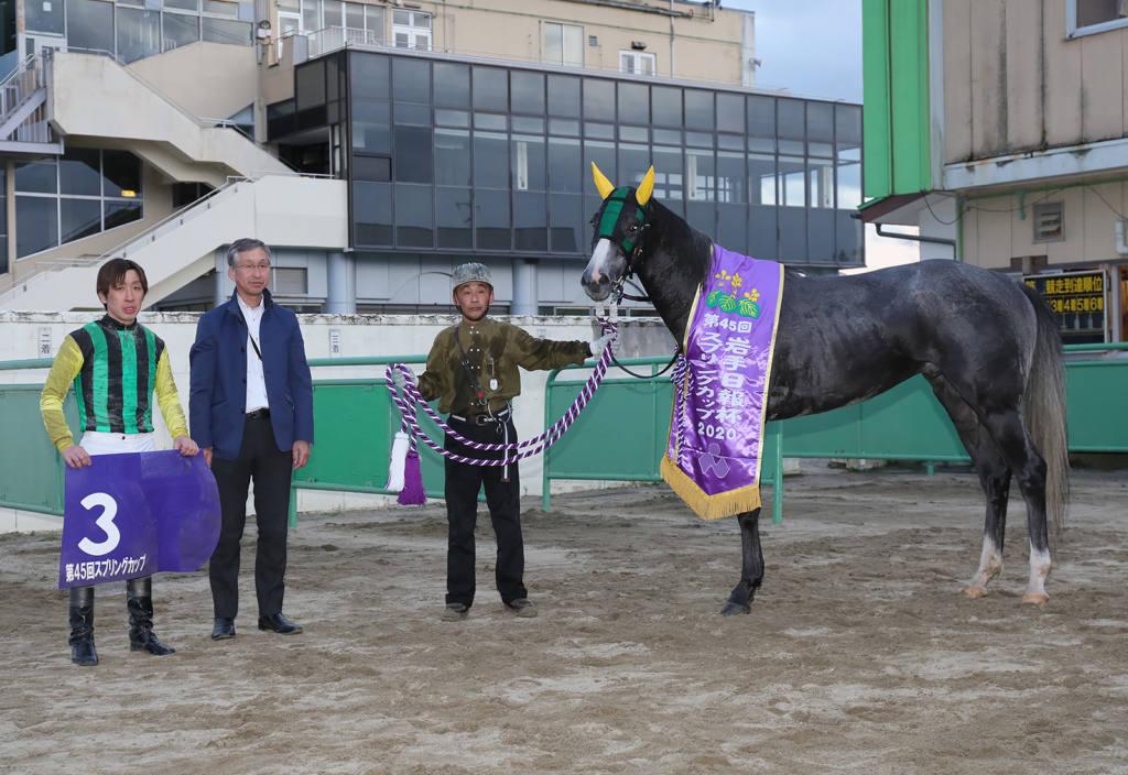 【水沢・スプリングC】開幕初日を飾るスプリングカップはフレッチャビアンカが圧勝!