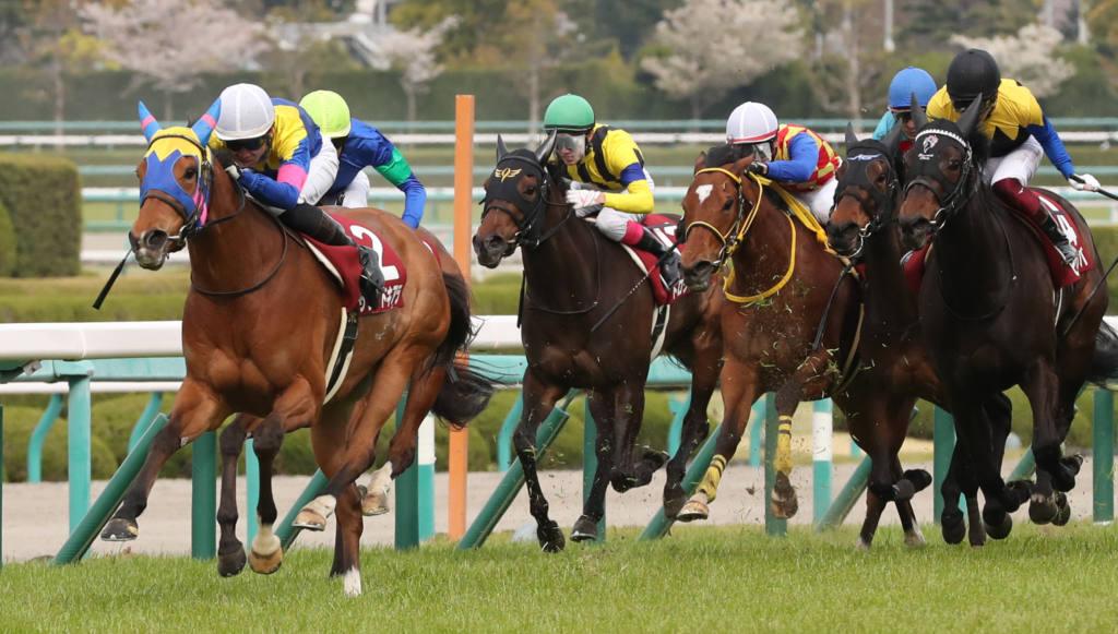 【阪神牝馬S】サウンドキアラが重賞3連勝!好位から抜け出す