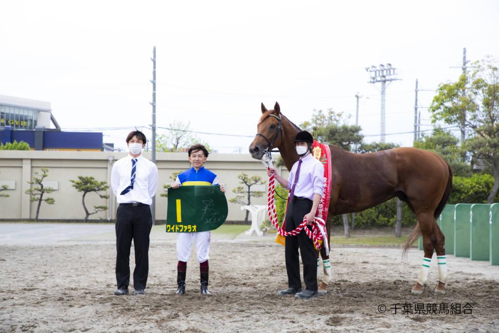 【かしわ記念】福永「日々感謝」ワイドファラオがG1初制覇