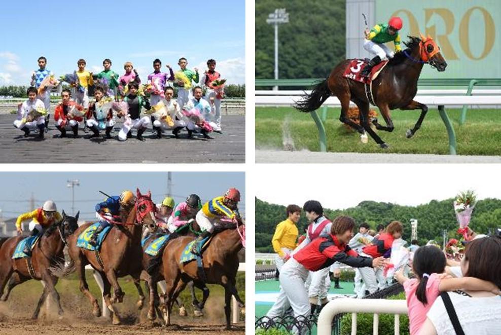 2020ヤングジョッキーズシリーズの出場騎手およびトライアルラウンドの騎乗競馬場決定!