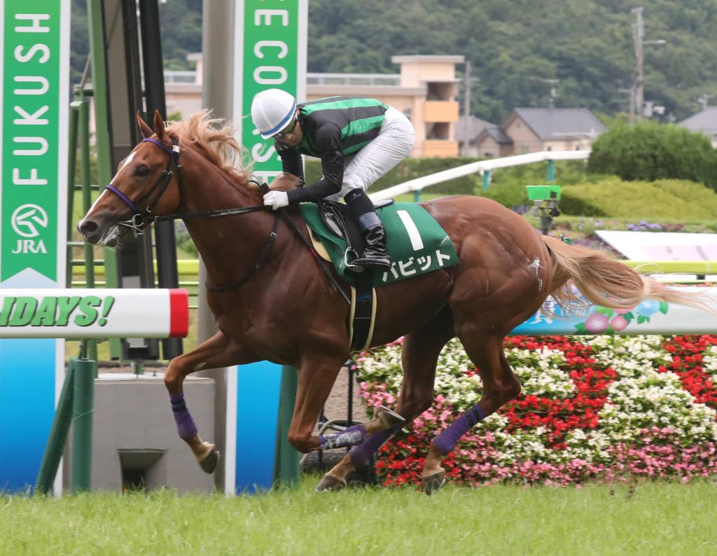 【函館1R】セントポーリアが逃げ切りで初勝利