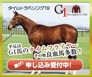【新馬/東京5R】2番人気クーファイザナミが最内強襲でV!