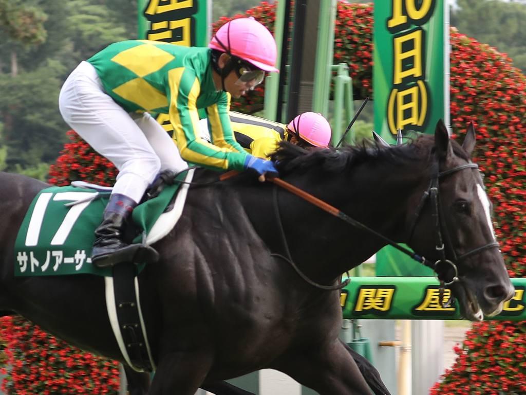 【関屋記念】戸崎「プランとしては誤算でした」サトノアーサーが重賞2勝目
