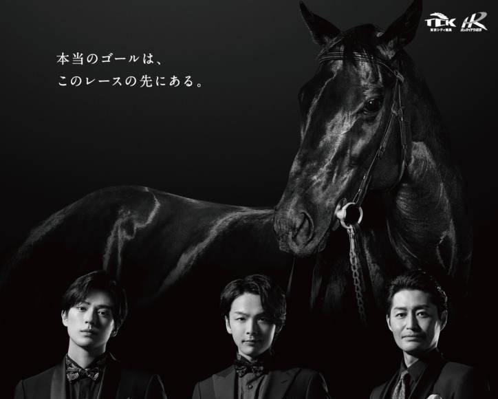 TCKイメージキャラクターの中村倫也さん、新田真剣佑さんに加え俳優の安田顕さんがアンバサダーに決定!