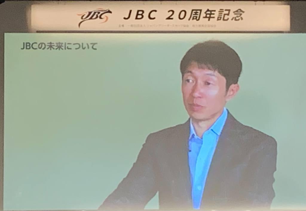 JBC20周年オンラインイベントが開催!今年は大井・門別2場開催