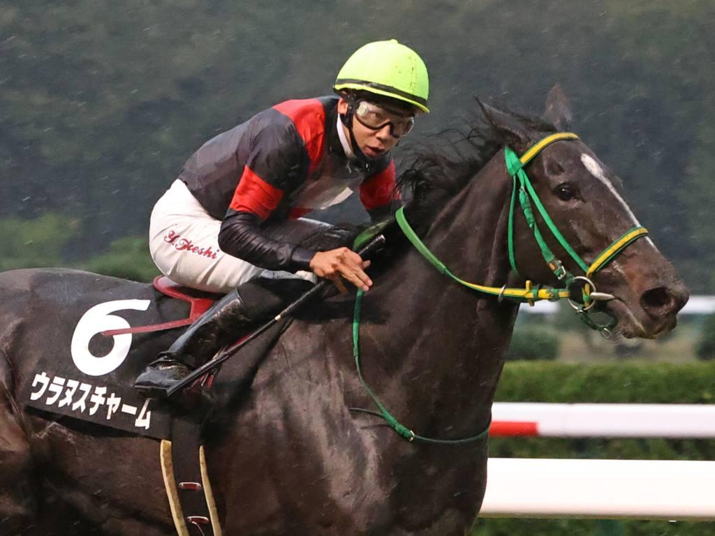 【新潟牝馬S】横山武「思い切って内から」ウラヌスチャームが7馬身差圧勝