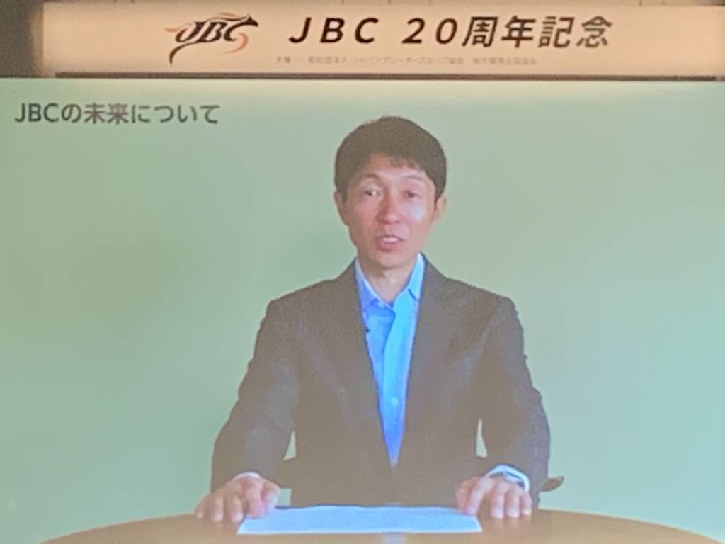 武豊騎手にJBC功労賞が贈呈!JBC20周年イベント