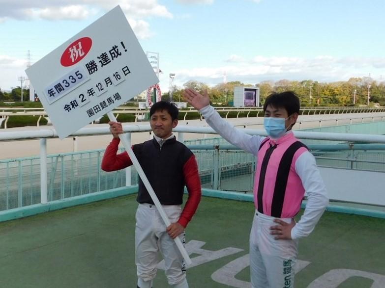 吉村智洋騎手 兵庫県競馬年間最多勝記録達成