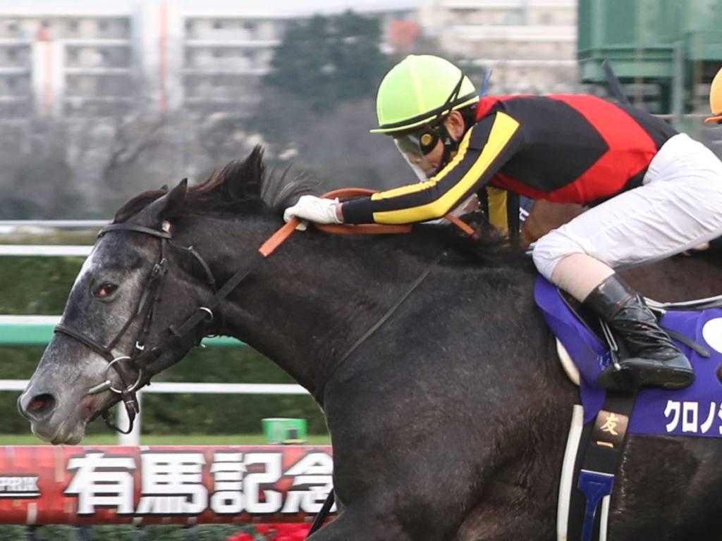 【有馬記念】北村友「主役となって引っ張っていって欲しい」クロノジェネシスが春秋グランプリ制覇