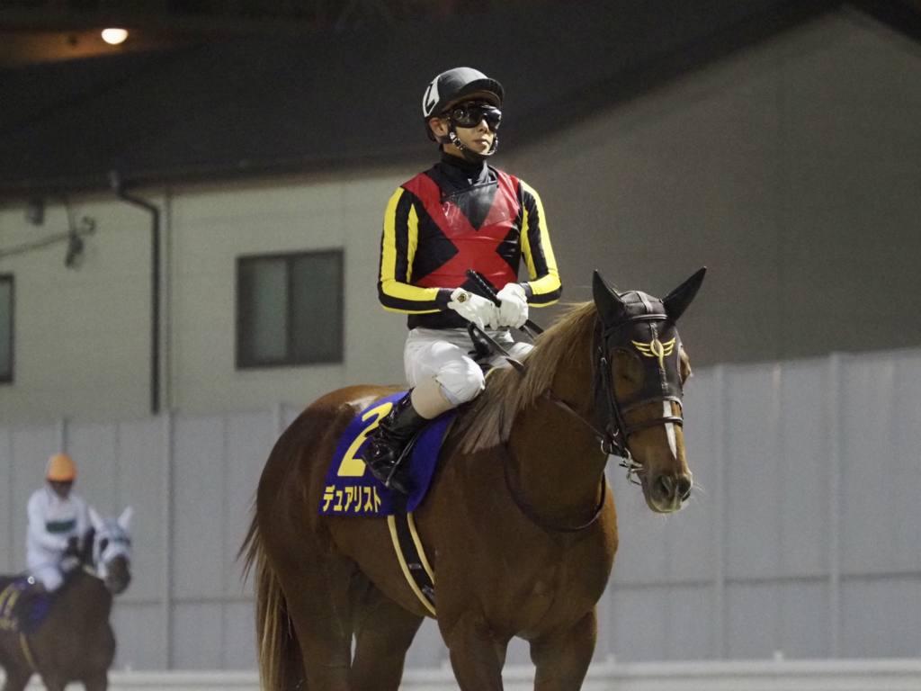 【全日本2歳優駿】北村友「この馬の良さを出せなかった」デュアリストは7着敗退