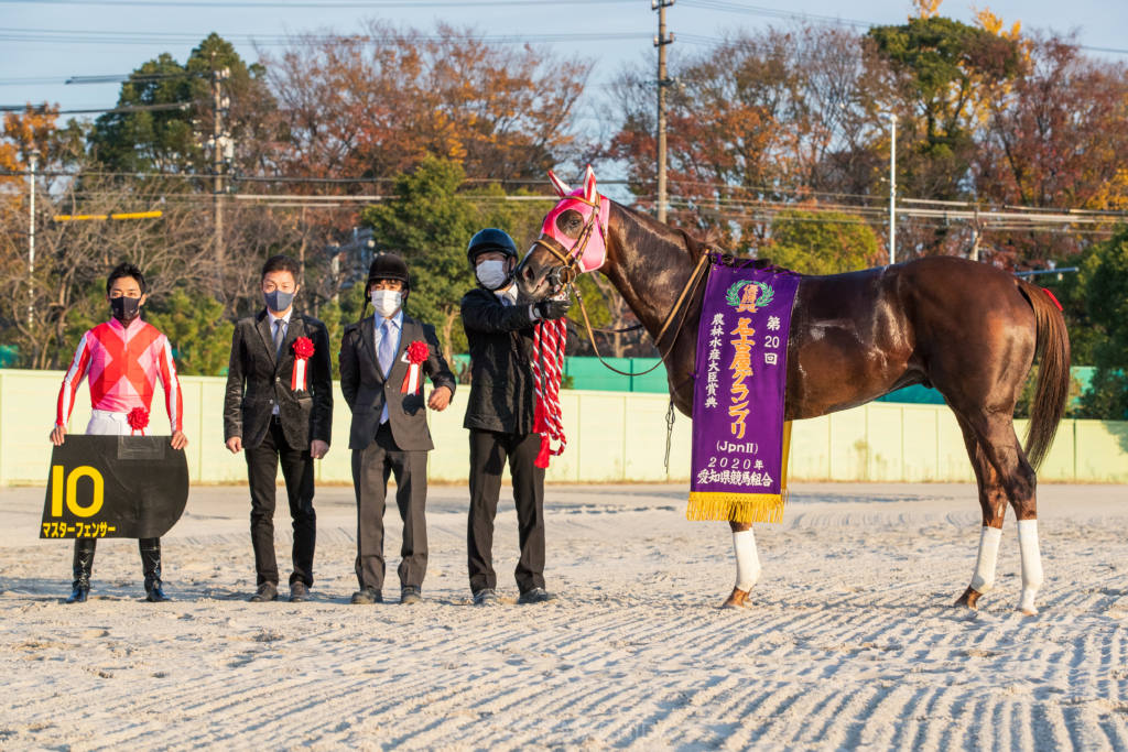 【名古屋グランプリ】マスターフェンサーが交流重賞3連勝!