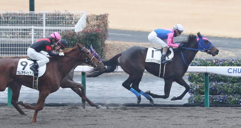 【中京4R】ヨッシーフェイスが人気に応えて2勝目